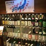 【日本酒】初心者でも分かるおいしい日本酒の選び方